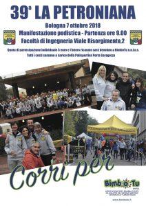 La Petroniana 201810